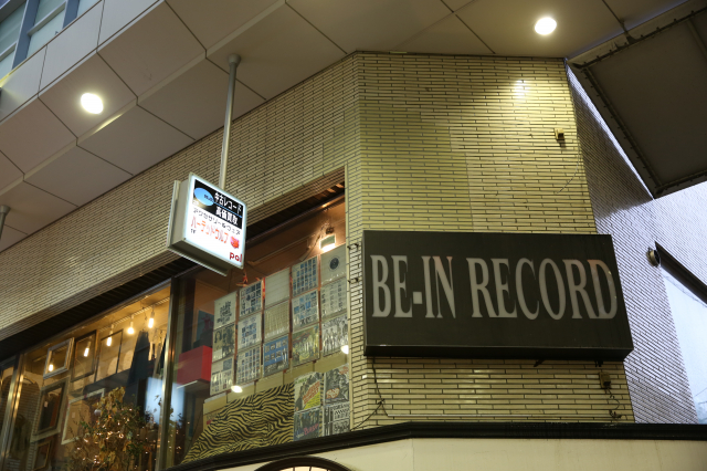 BE-IN RECORDS