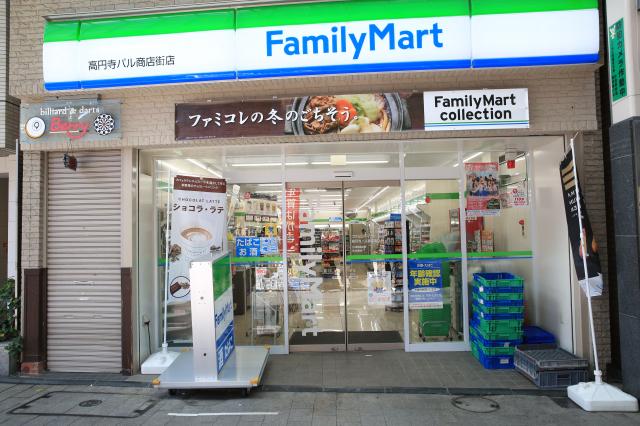 ファミリーマート 高円寺パル商店街