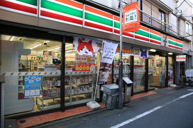 セブンイレブン高円寺南店