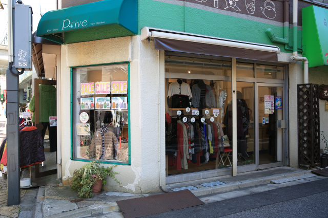 P-Five Boutique Kouenji