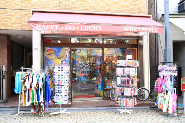 HAPPY★GO★LUCKY