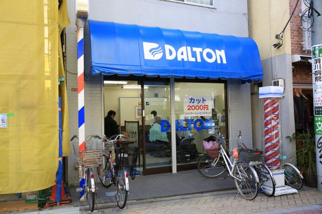 ダルトン高円寺店