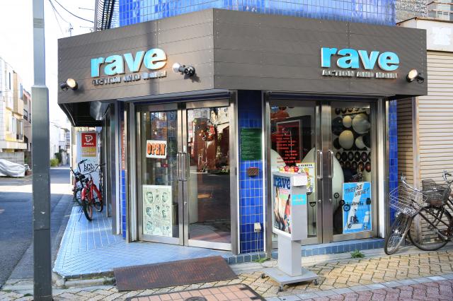 rave 高円寺店