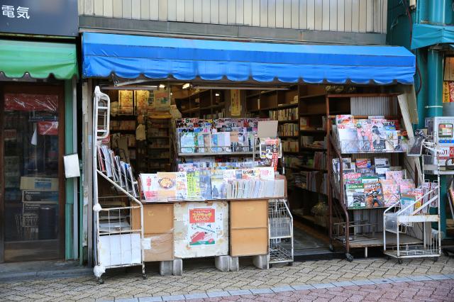 Eibundou Books