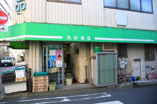 Marusugi Foods