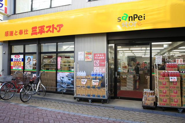 Sanpei Store