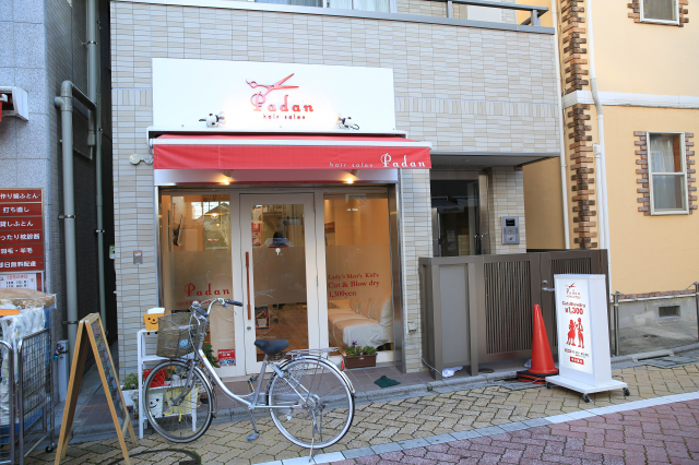 hair salon Padan ShinKouenji