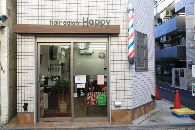 HAIR SALON Happy