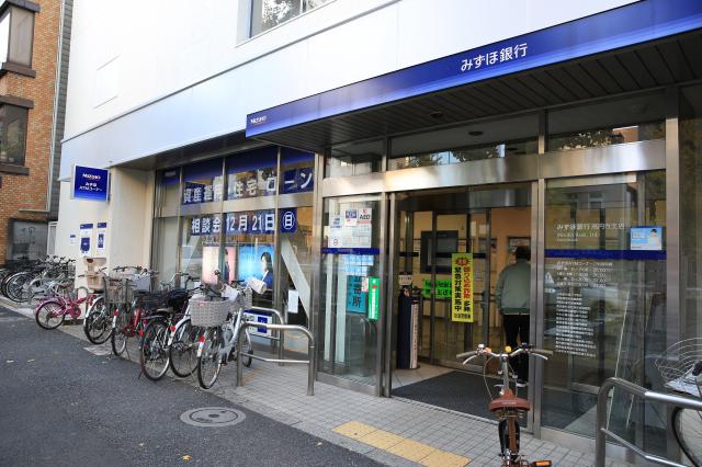みずほ銀行高円寺支店