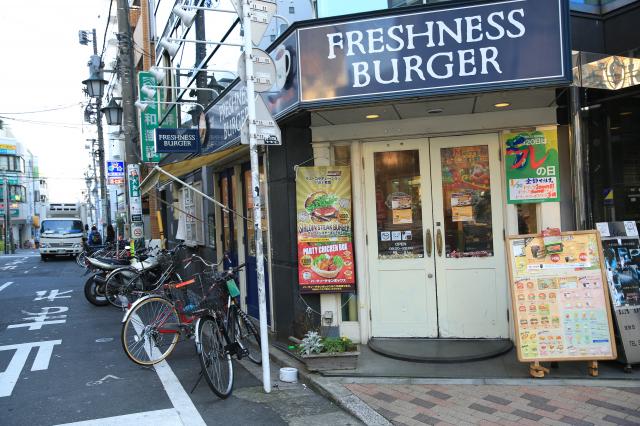 フレッシュネスバーガー 高円寺南店