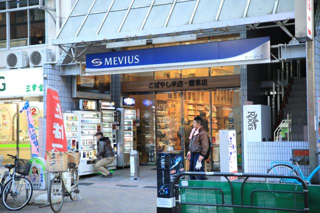 こばやし米店・タバコ店