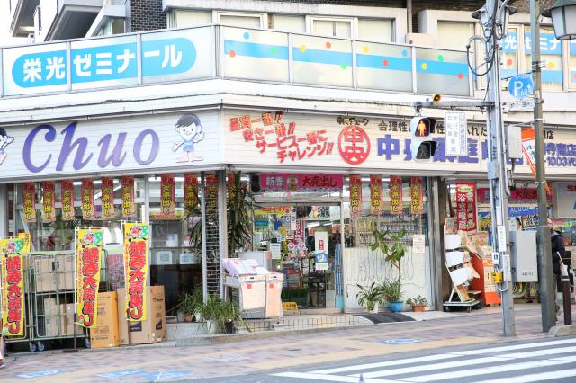 中央家庭電器 高円寺南店