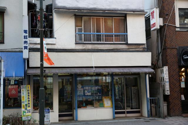 DISCOUNT NISHIKAWA