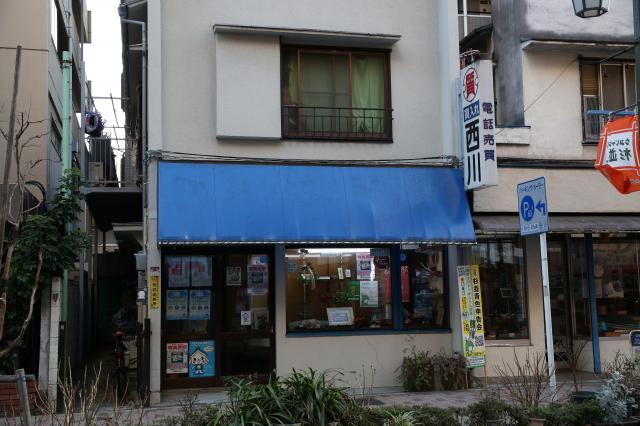 NISHIKAWA SHICHITEN