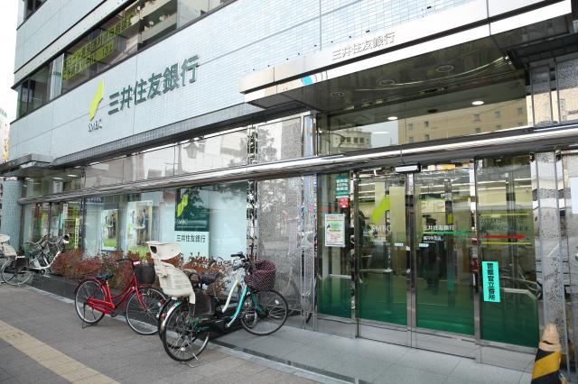 Sumitomo Mitsui Banking Corporation Koenji Branch