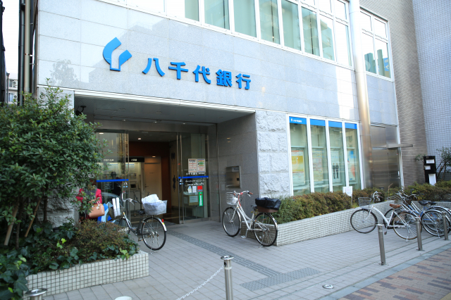 YACHIYO BANK, Ltd. Koenji Branch
