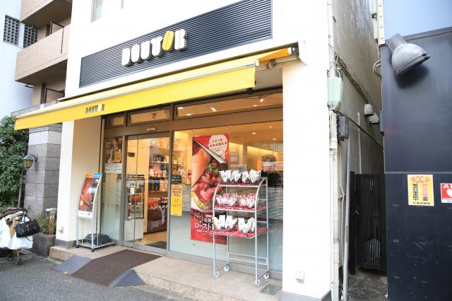 ドトール 新高円寺店
