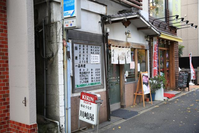 川嶋家寿司本店