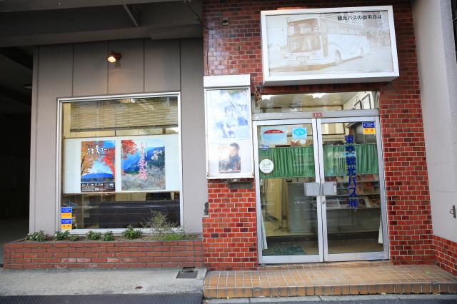 TOUKOU TOURIST BUS