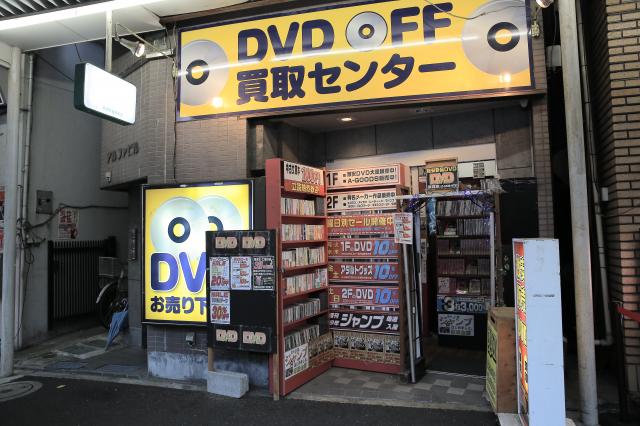 DVDOFF OgikuboTen