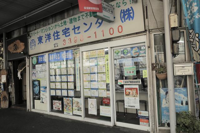 TOUYOU JUUTAKU CENTER