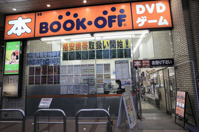 BOOKOFF OgikuboEkiKitaguchiTen