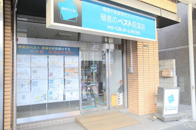 Shokusan-Best Ogikuboten