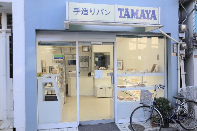 Bakery TAMAYA