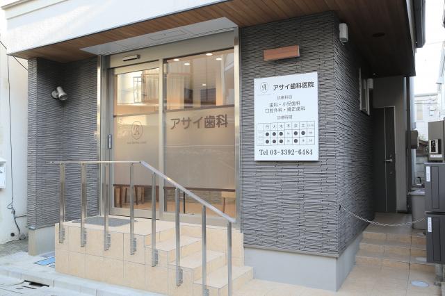 Asai Dental Clinic