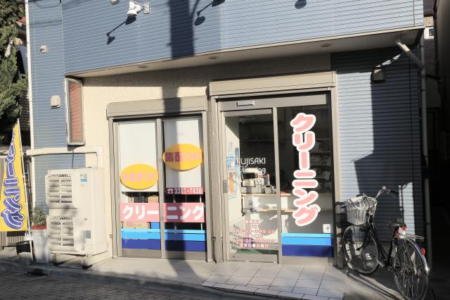 Fujisaki Cleaning