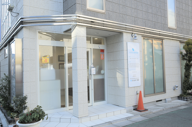 Takahata Dental Clinic