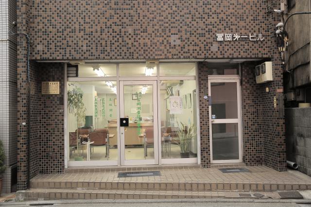 TOMIOKA Survey & Design Co, Ltd.