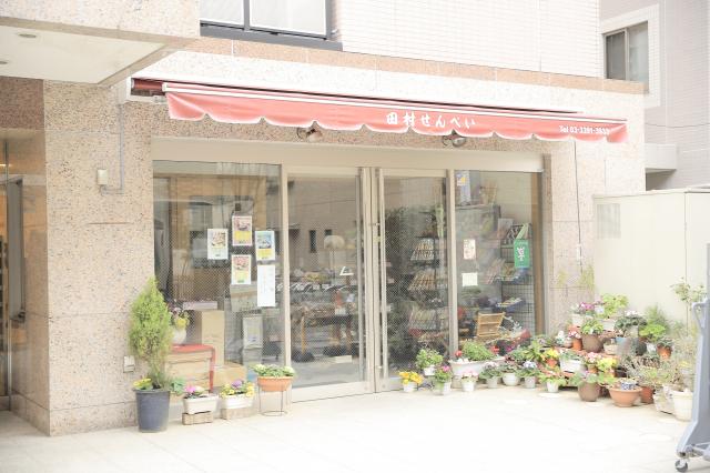 Tamura Beika