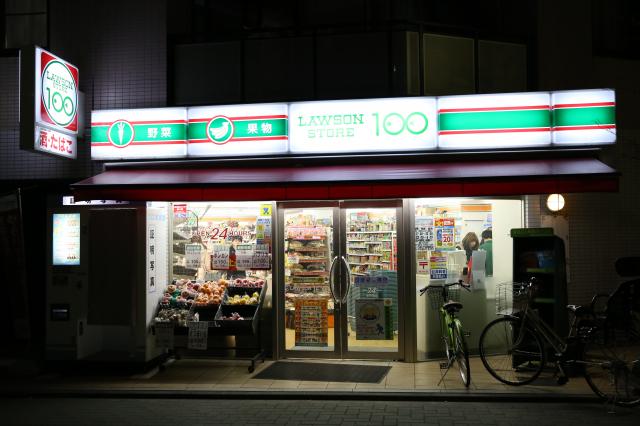 LAWSON STORE 100 OgikuboMinamiguchiTen