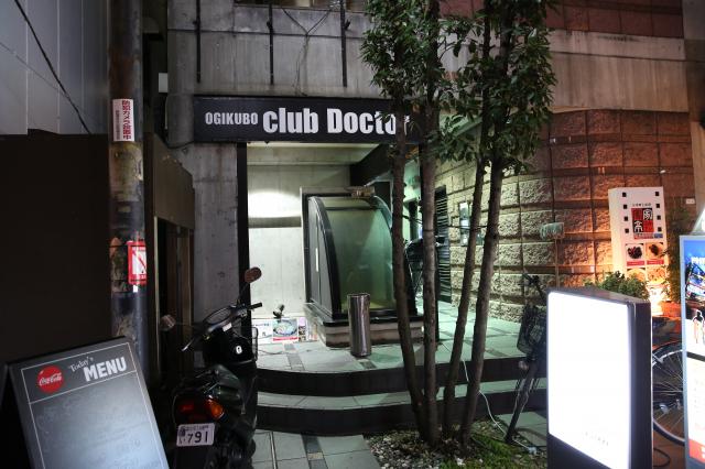 OGIKUBO club Doctor