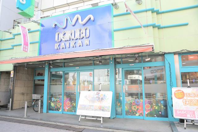 Ogikubo Kaikan