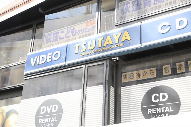 TUTAYA Ogikubo ekimae