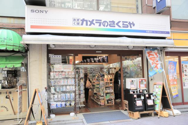 Camera Sakuraya