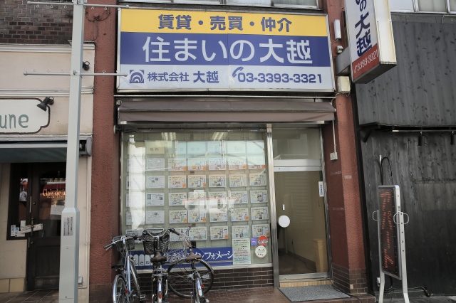 Ohkoshi