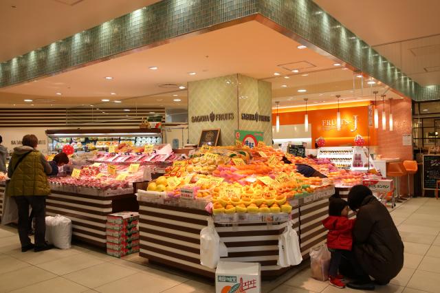 Sagawa Fruit