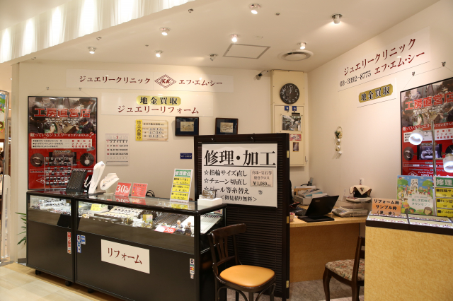 Jewelry Clinic FMC