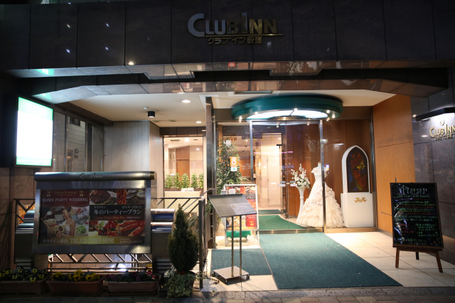 CLUB INN OGIKUBO