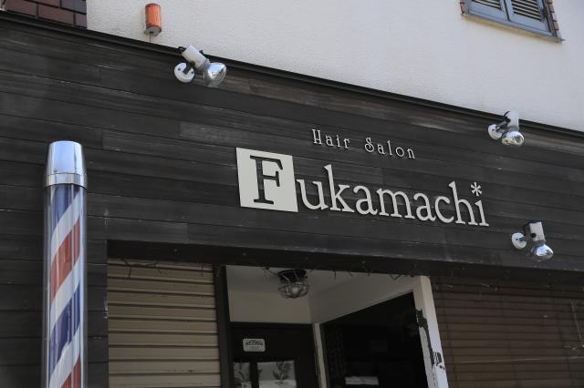 Riyou Fukamachi