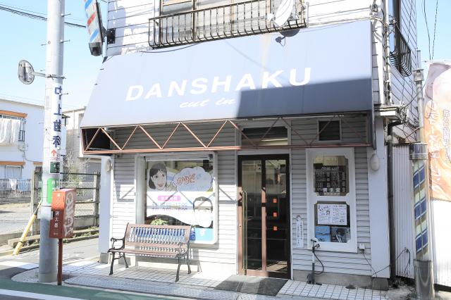Cut in Danshaku