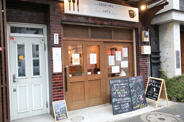 Nanaroku Cafe