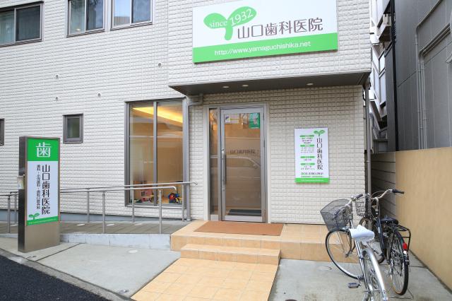 Yamaguchi Shikaiin