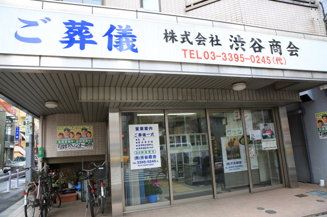 Shibuya Shokai