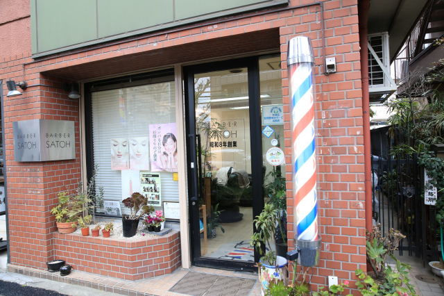 Barber SATOH