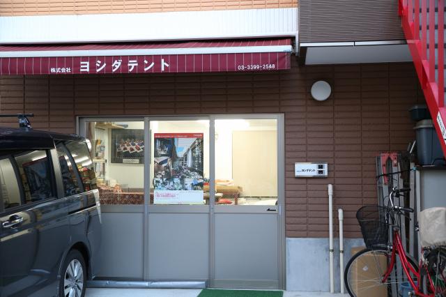 Yoshida Tento