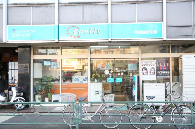 Enefit Kitajima